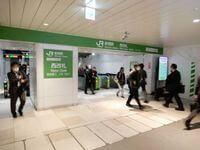 JR新宿駅 西口より