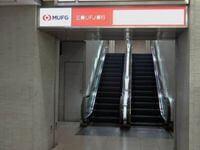 JR新宿駅 西口改札より