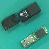 MF-RMU3A032GBK